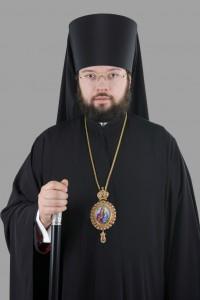 Vescovo Antonio di Bogorodsk